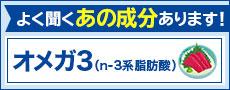 �I���K3�in-3�n���b�_�j
