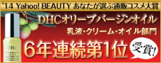 '11 Yahoo! BEAUTY ���Ȃ����I�Ԓʔ̃R�X�����