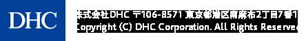 DHC翻訳・通訳事業