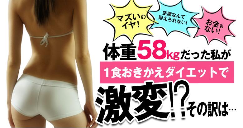 【丸み】尻画像part36【光沢】YouTube動画>6本 ->画像>2095枚