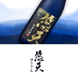 DHCの日本酒